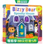顺丰发货 Bizzy Bear Spooky House 忙碌的小熊系列 儿童机关抽拉玩具纸板书 纸板活动操作书 幼儿