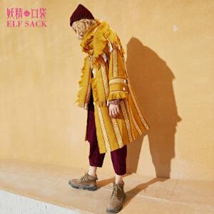 【尾品汇大促】妖精的口袋乌兰巴托冬装新款宽松流苏长款毛呢大衣外套女