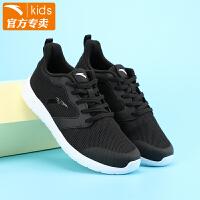 安踏童鞋 男童运动鞋2019夏季新款男中大童休闲鞋男童运动跑步鞋