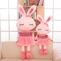 可爱兔子毛绒玩具女生布娃娃小白兔睡觉抱枕儿童玩偶公仔女孩公主
