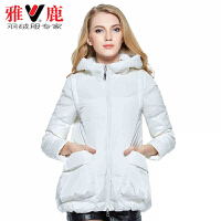 雅鹿羽绒服女中长款连帽保暖纯色修身显瘦外套YQ1101580