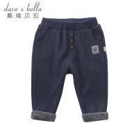 戴维贝拉秋冬季男童裤子 宝宝加绒收脚裤DB6073