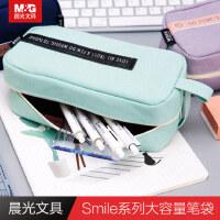晨光文具smile帆布大方形笔袋中小学生大容量文具收纳袋APBN3679