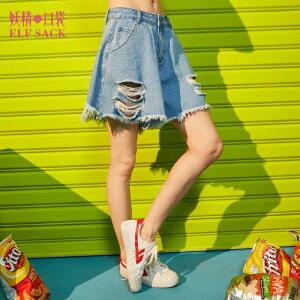 (5折后价99.5元)妖精的口袋十分钟情话夏装新款宽松破洞裙裤牛仔裤女短裤