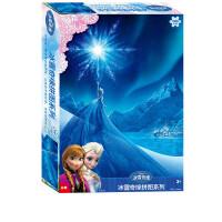 儿童拼图益智玩具6-8-10岁女孩冰雪奇缘平图爱莎100片300片