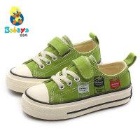 芭芭鸭儿童帆布鞋男童鞋板鞋女童布鞋子韩版潮2020春季新款休闲鞋