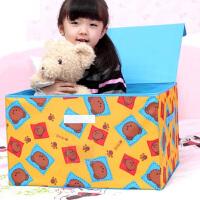 博纳屋宝宝大号有盖储物箱被子衣物收纳袋50*40*30CM 熊牛津布整理箱 儿童玩具收纳箱