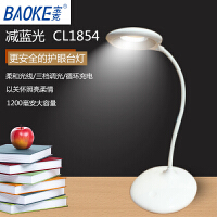 宝克CL1854触控护眼台灯 LED创意充电小夜灯 学生卧室宿舍床头灯