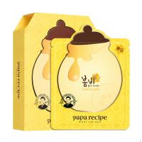 春雨(Papa Recipe)蜜罐蜂蜜补水面膜10片/盒新版防伪