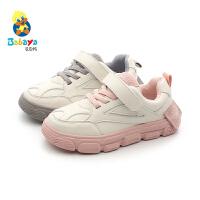 芭芭鸭儿童小白鞋女童春季鞋男童板鞋中小童运动宝宝鞋2020春新款