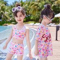 儿童泳衣女夏中大童宝宝分体三件套温泉女孩宝宝可爱游泳装