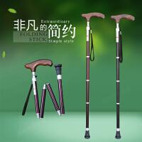 老年人拐杖老人手杖可折叠伸缩放背包实木手柄轻便登山杖拐棍