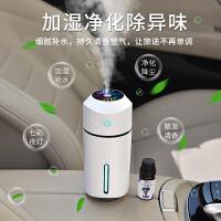 车内除味汽车去异味除甲醛活性炭包新车除臭车里去味神器车载用品