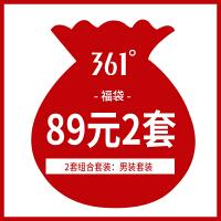 福袋361度(男女运动套装长款短款混合装 2套装)