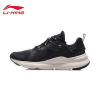 李宁跑步鞋男鞋2020新款男士鞋子低帮运动鞋AREQ023