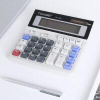 天色语音计算器多功能12位计算机财务统计商务办公太阳能计算器