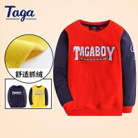 TAGA 冬装新款童装男童T恤卫衣中大童学生上衣儿童加绒