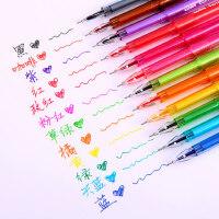 文正 多色颜色 彩色中性笔 钻石笔学生用文具勾线笔手账笔少女心水性笔套装彩笔 签字笔 记笔记的彩色笔水笔