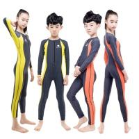 鲨鱼皮儿童连体泳衣全身长袖长裤男童女童学生防晒速干训练游泳衣