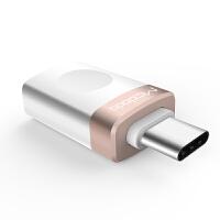 麦多多 Type-c转接头USB3.0华为p9小米4c手机连接U盘乐1OTG数据线
