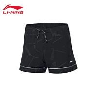 李宁运动短裤女士2020新款跑步系列速干凉爽梭织运动短裤AKSQ002