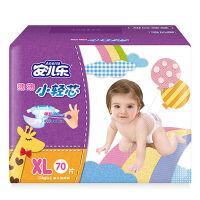 [当当自营]安儿乐 极薄小轻芯婴儿纸尿裤XL70片(适合体重12kg -18kg)