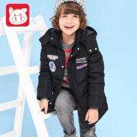 【2件5.5折到手价:274.45】小猪班纳童装男童羽绒服中长款2018冬季新款儿童带帽外套中大童