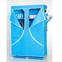 普润 加固简易衣柜 大号天蓝色布衣橱 简易布衣柜折叠组合收纳整理柜
