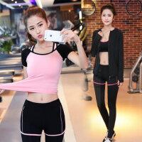 健身房跑步运动套装女瑜伽服套装四五件套健身服速干衣宽松