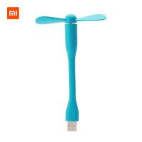[礼品卡]小米随身风扇USB 蛇形便携笔记本电脑小电风扇迷你  Xiaomi/小米