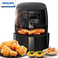 飞利浦(PHILIPS)空气炸锅 家用无油智能多功能大容量电炸锅薯条机 HD9741/11