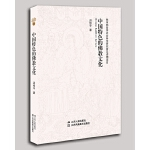 中国特色的佛教文化