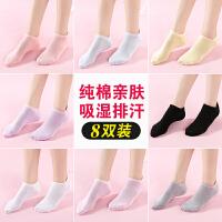 袜子女短袜纯棉女袜低帮浅口女士薄款棉袜韩国可爱船袜女夏季防臭
