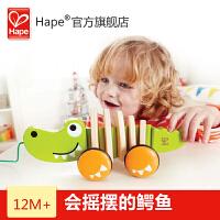 Hape拖拉鳄鱼1-6岁儿童木制玩具婴幼玩具学步系列玩具摇尾巴E0348