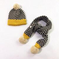 儿童帽子围巾套装户外毛线帽男女童条纹针织帽子保暖两件套