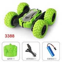 酷炫特技车无线遥控汽车翻斗车男孩玩具生日礼物越野车充电玩具 官方标配