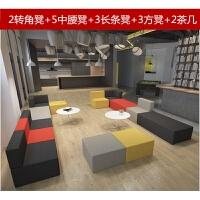 办公沙发会客区简约现代会议接待室个性创意型转角休闲异形沙发