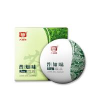 大益普洱茶叶 普知味 3年陈生茶礼盒357g