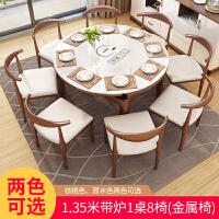 餐桌椅组合 现代简约 小户型伸缩折叠饭桌家用电磁炉北欧实木餐桌