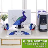 【新品特惠】电脑防尘罩韩式田园布艺液晶显示器盖巾台式盖布27寸2224寸电脑套
