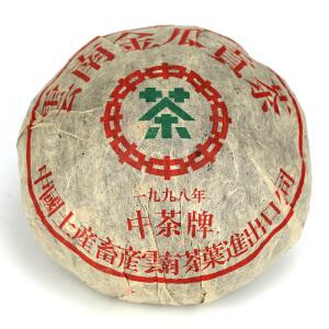 【10沱】1998年中茶(金瓜贡茶)熟茶 500克/沱