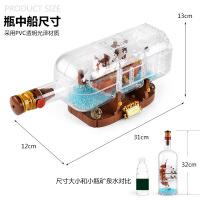 黑珍珠号瓶中船拼装积木玩具模型兼容乐拼加勒比海盗船沉默玛丽号