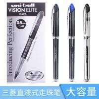 日本UNI三菱笔UB-200/205直液式中性笔学生用考试水笔大容量办公文具用品商务走珠笔签字笔黑色水性笔0.5/0.