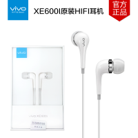 步步高VIVO XE600i原装线控耳机有线耳机X5/X6/X7/X9/X20/Plus耳塞式HIFI音质Y55/Y6