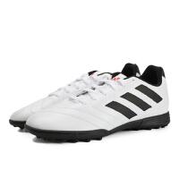adidas阿迪达斯2019男小-大童Goletto VII TF J足球鞋EF7251