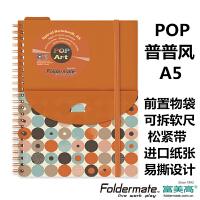 【当当自营】Foldermate/富美高 41614 前袋笔记本 桔色 A5学生 POP普普风系列香港日韩文具螺旋本线圈本练习本记事日记本子