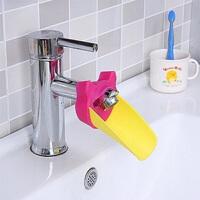 儿童水龙头延伸器幼儿宝宝洗手龙头 洗手辅助器 导水槽 玫红色