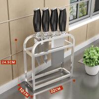 不锈钢刀架厨房用品砧板架菜板刀具架子刀座置物架收纳架