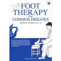 足疗治百病 Foot Therapy for Common Diseases