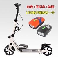 滑板车 二轮滑板车双减震代步车折叠二轮大童滑板车 CX +站板